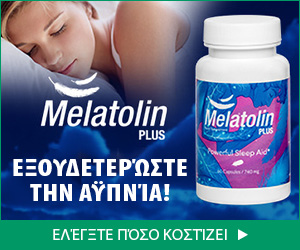 Melatolin Plus - αϋπνία
